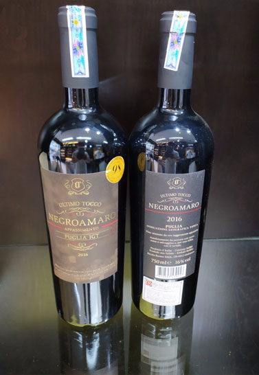 Rượu Vang Ultimo Tocco Negroamaro